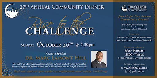 27th Annual CommUnity Dinner: RISE to the Challenge