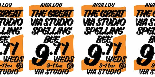 AIGALou Design Week 19: The Great Via Studio Spelling Bee