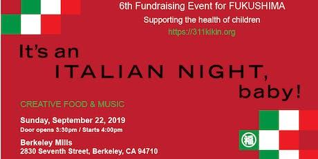 Fukushima Baby Presents: It's an Italian Night, Baby! tickets