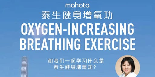 Oxygen-Increasing Breathing Exercise