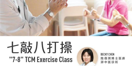 """7-8"" TCM Exercise Class"