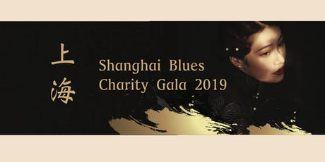 Shanghai Blues Charity Gala 2019 tickets