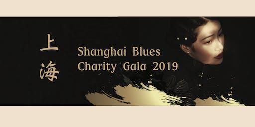 Shanghai Blues Charity Gala 2019