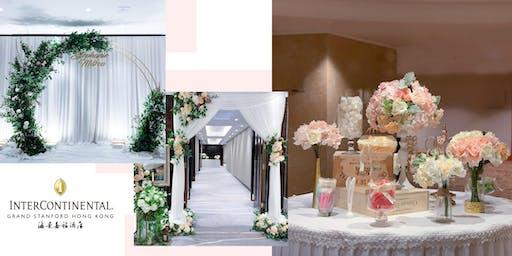 海景嘉福洲際酒店婚宴體驗日2019