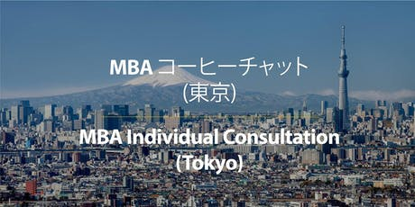 CUHK MBA Individual Consultation in Tokyo tickets