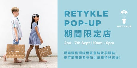 Retykle Studio Pop-Up tickets