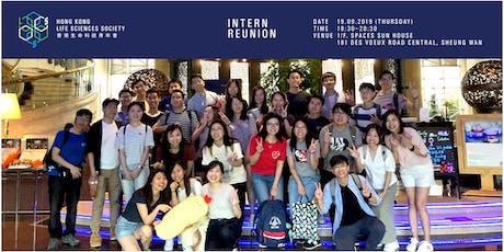 Hong Kong Life Sciences Society - Intern Reunion tickets