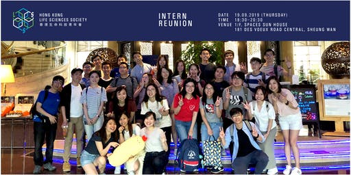 Hong Kong Life Sciences Society - Intern Reunion