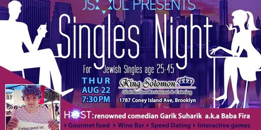 JSOUL Singles Night