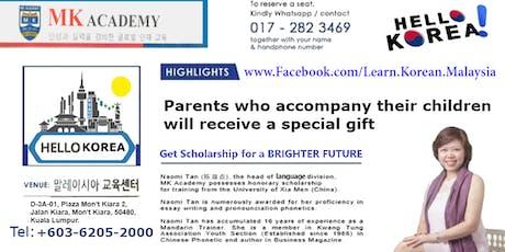 Universities in Korea tickets