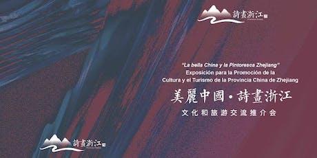 """Conferencia-Exposición """"Bella China, Pintoresca Zhejiang"""". entradas"""