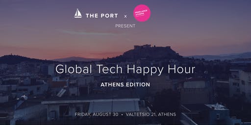 Athens Global Tech Happy Hour