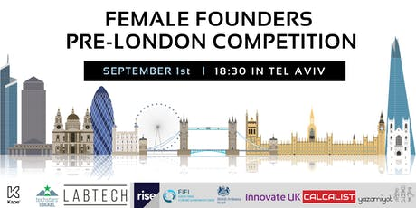 Yazamiyot // London 2019 - Entrepreneurs Competition tickets