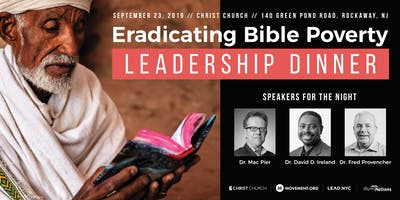 Eradicating Bible Proverty: Leadership Dinner