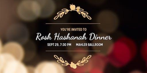 Rosh Hashana Banquet