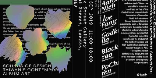 Consumption of the Symbol, Sale of the Identity: Designer Aaron Nieh