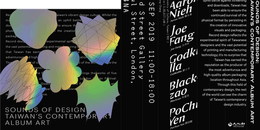 Sounds of Design: Taiwan's Contemporary Album Art
