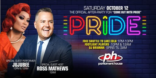 PRIDE AFTER-PARTY featuring JUJUBEE & ROSS MATHEWS
