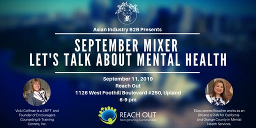 """AIB2B September Mixer feat. Reach Out """"Let's Talk About Mental Health"""""""