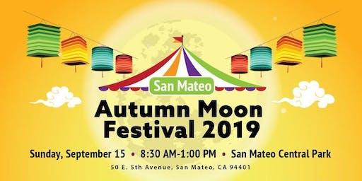 San Mateo Autumn Moon Festival 2019