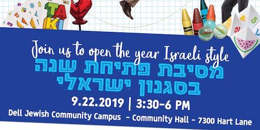 Opening the year Israeli style - Austin
