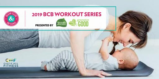 BCB Workout with Castle Hill Fitness 360 Presented by Seventh Generation! (Austin, TX)