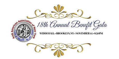 The Arab American Association of New York's 18th Annual Benefit Gala tickets