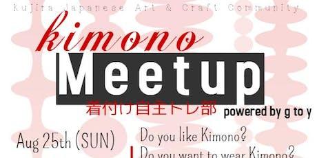 Monthly Kimono meetup 着付け自主トレ部 vol. 7 tickets