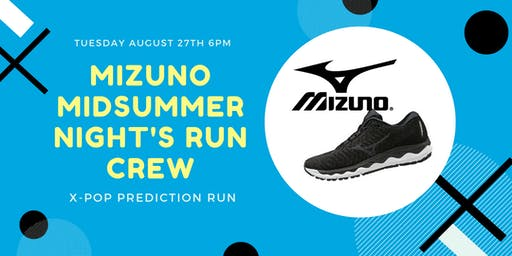 Mizuno Midsummer Night's Run Crew