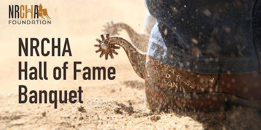 NRCHA Hall of Fame Banquet