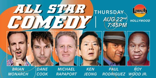 Dane Cook, Michael Rapaport, and more - All-Star Comedy!