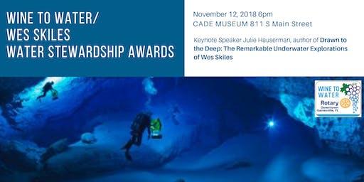 2019 Wine to Water/Wes Skiles Water Stewardship Awards