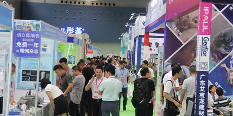 2020 Asia Pacific Cleanroom Technology & Equipment Exhibition ( Cleanroom Guangzhou Exhibition 2020) tickets