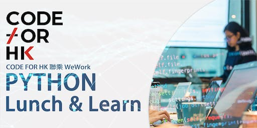FREE PYTHON Lunch & Learn at WeWork in Kwun Tong  - by Code for HK