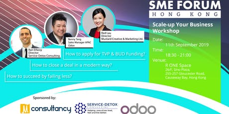 SME Forum HK: Scale-up your Business tickets