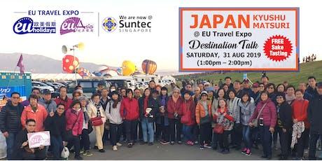Japan Kyushu Matsuri tickets