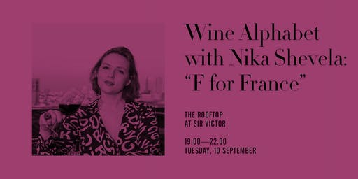 Rooftop Wine Club: F for France