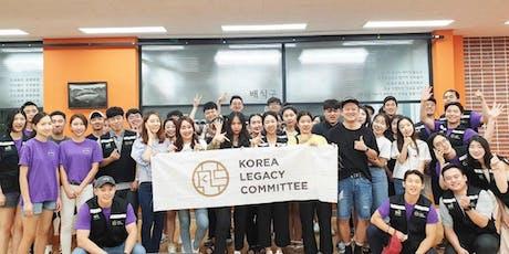 KLC 정기 봉사 활동 신청서 KLC September Volunteer Event Registration tickets
