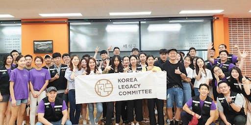 KLC 정기 봉사 활동 신청서 KLC September Volunteer Event Registration