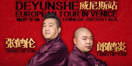 德云社 欧洲巡演 威尼斯站DEYUNSHE CHINESE CROSS TALK tickets
