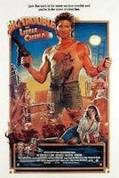Big Trouble In Little China (on 35 mm Film)