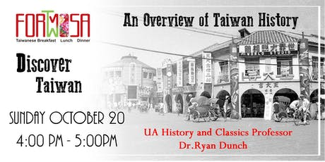 Discover Taiwan - An Overview of Taiwan History tickets