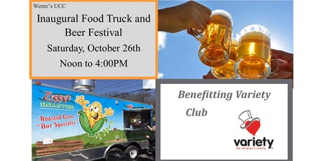 Wentz's Food Truck & Beer Festival to Benefit the Variety Club tickets