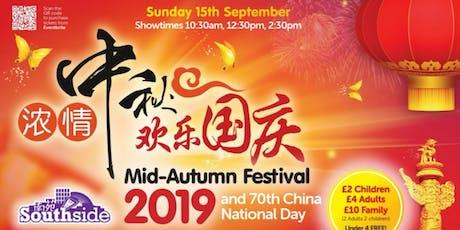 Birmingham Mid Autumn Festival 2019 tickets
