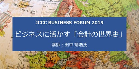 JCCC Business Forum 2019 tickets