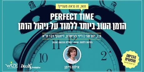 Perfect Time - הזמן הטוב ביותר ללמוד על ניהול הזמן tickets