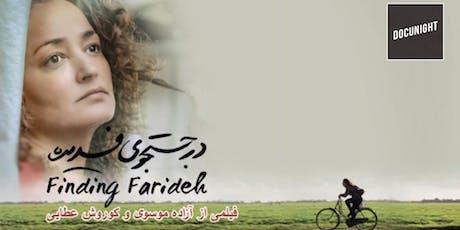 Docunight #60: Finding Farideh tickets