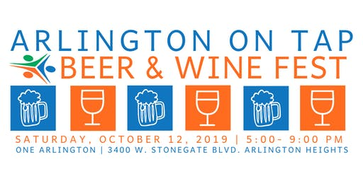 4th annual Arlington On Tap Beer & Wine Fest