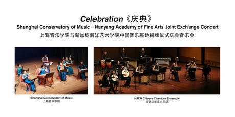 Celebration 《庆典》 Shanghai Conservatory of Music - Nanyang Academy of Fine Arts Joint Exchange Concert 上海音乐学院与新加坡南洋艺术学院 中国音乐基地揭牌仪式庆典音乐会 tickets
