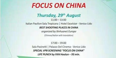 Best Film Shooting Locations in China biglietti